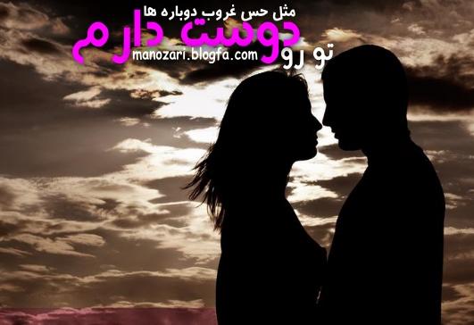 http://manozari.persiangig.com/2.90/roman145s.jpg